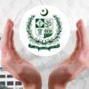 Govt Jobs in Lahore Karachi Pakistan